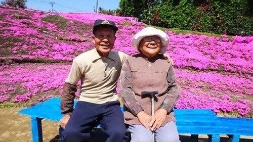 Japońskie małżeństwo